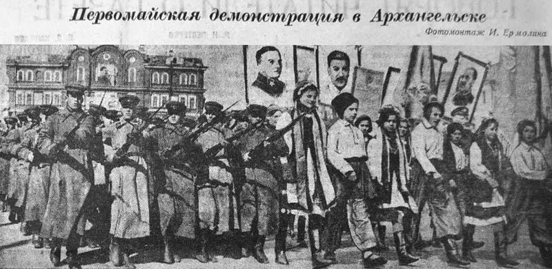 Сев_Комс_5_мая_1939_2_800