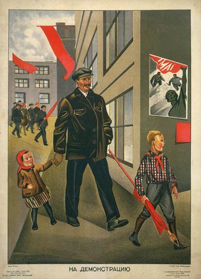На демонстр Худ Платунов 1930 400