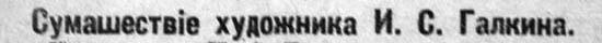 Вечерний час Петерб 1909 550 фр