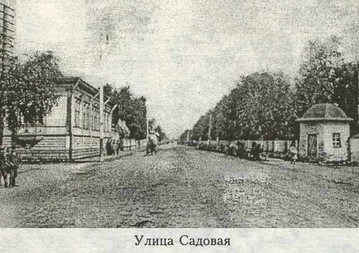 13_НЕ_Садовая_700