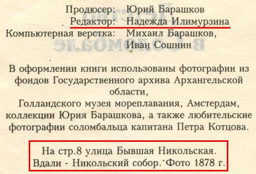 11_выход_данные_500