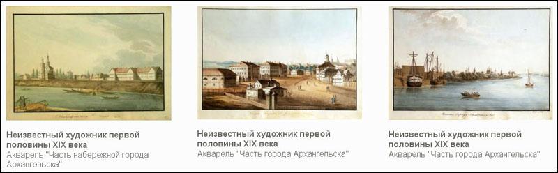1_Неизв худ 800
