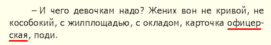 Яковлева_1