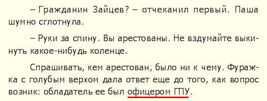 Яковлева_2
