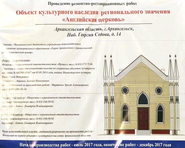1_церковь_12 сент 2017  600