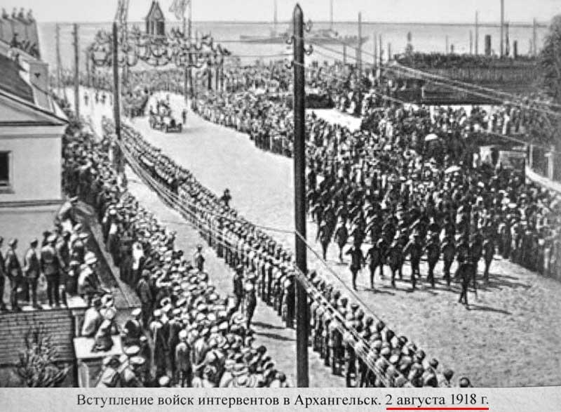 4_Не 2 августа 1918 года 800 крас