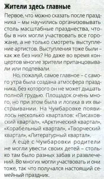 02_ПС_текст_350