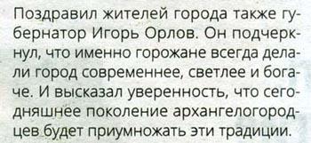 03_ПС_текст_350