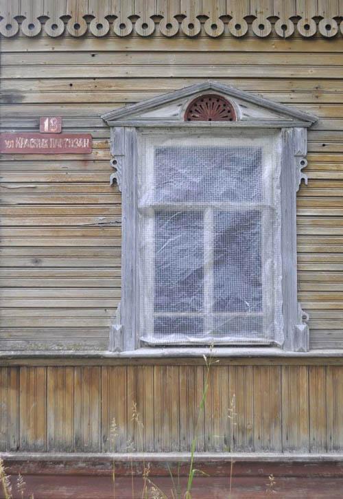 Ровдино_00_500
