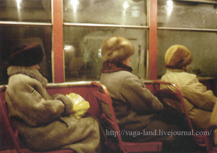 В трамвае_900_вз