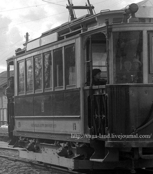 Трам на Архиер ул 1918 Попл 500 вз2