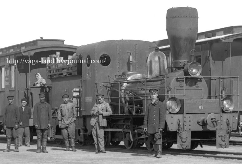 Желдор состав на ст Исак 1902 Попл 800 вз