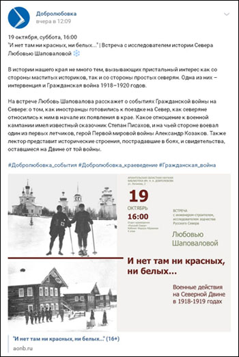 Шаповалова_1 350