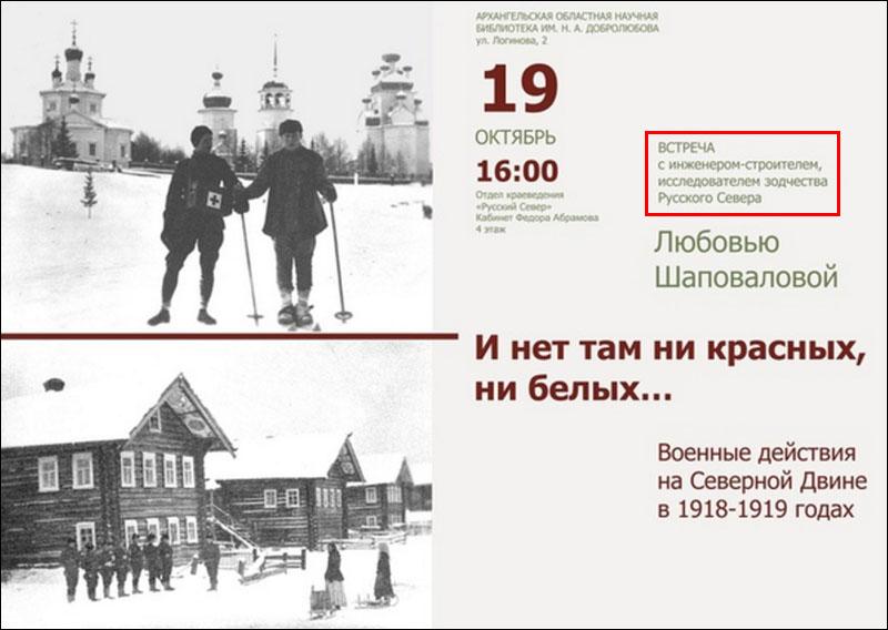 Шаповалова_2