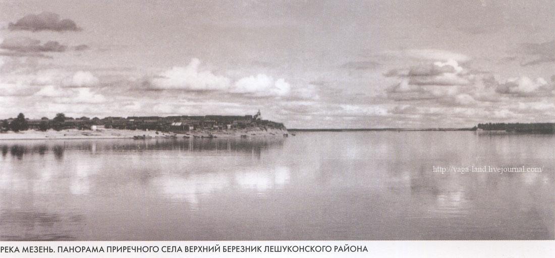 Стр 47а Верхний Березник 1100 вз