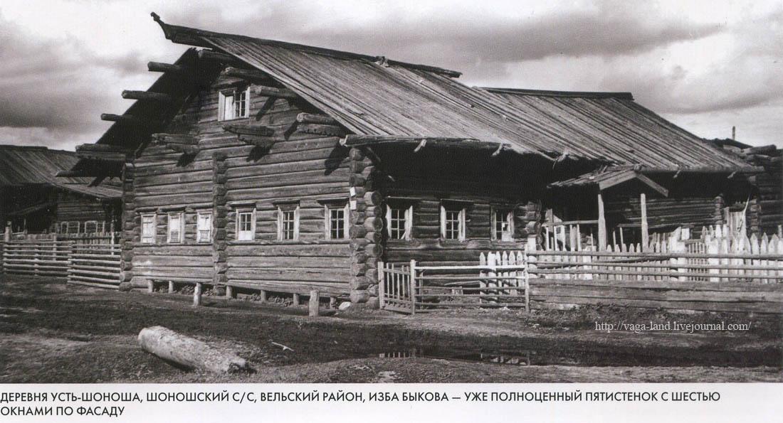 Стр 75 Усть Шоноша 1100 вз