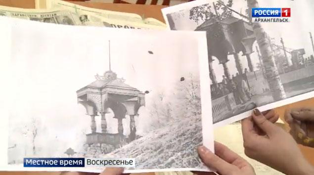 1_В Петровском сквере
