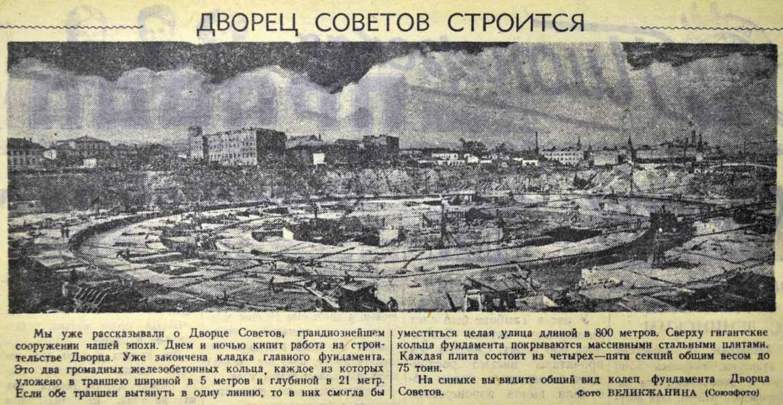 Пионер_правда_26_сент_1938_1100