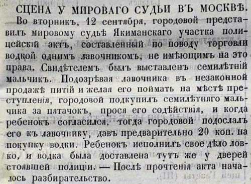 Всеобщая газета 28 сент 1867 500 1