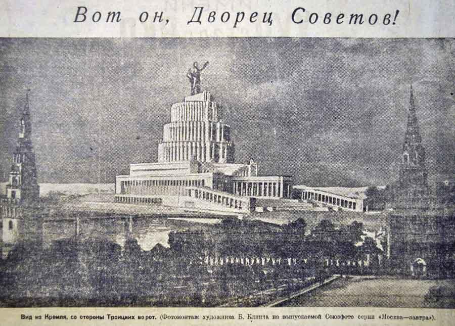 Пионер_правда_1934_2_900
