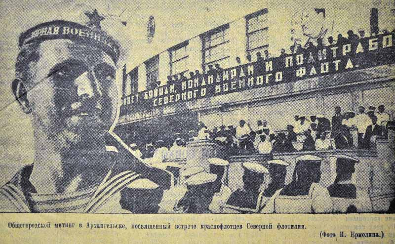 Сев_комс_2_июля 1937_800
