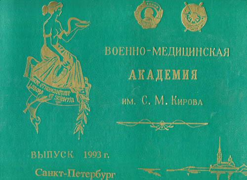 ВМА_1_500