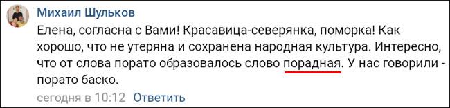 Порадная_650