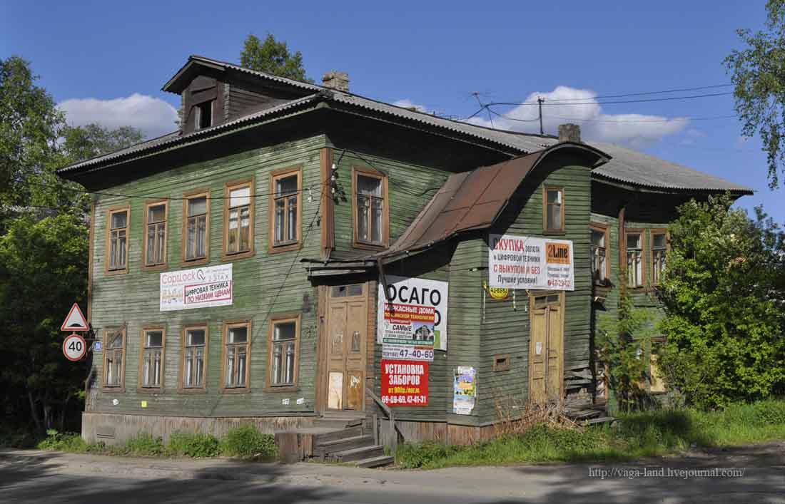 Жуковский_2_1100_вз