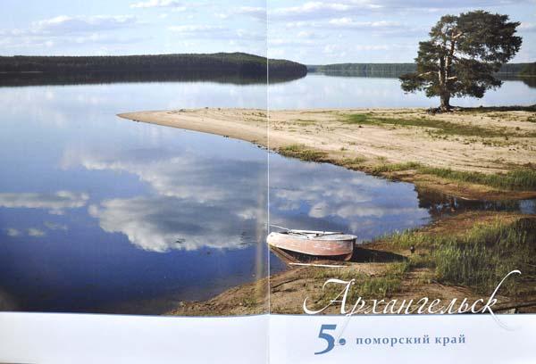 00_районы_600