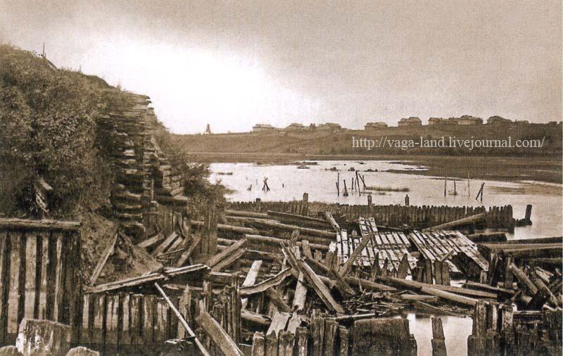 Ширша разруш плотина 1935 вз
