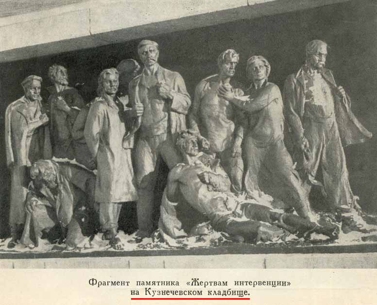 Кузнечевское_777