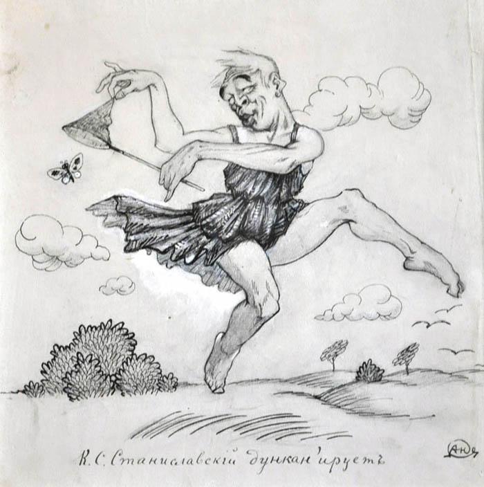 Станиславский_2_700