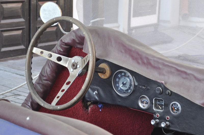 автом муз Бахрушина 3 800