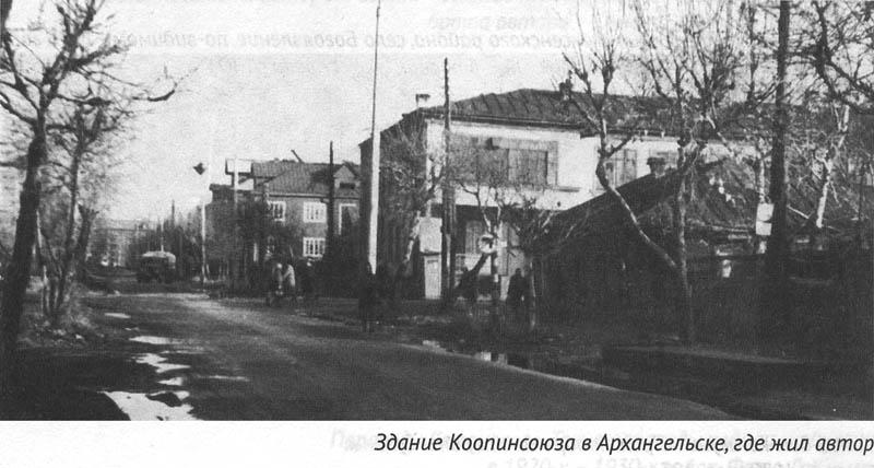Юров_дом в Арх_800
