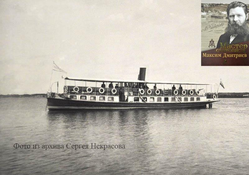 Клеопатра_1909 800 вз