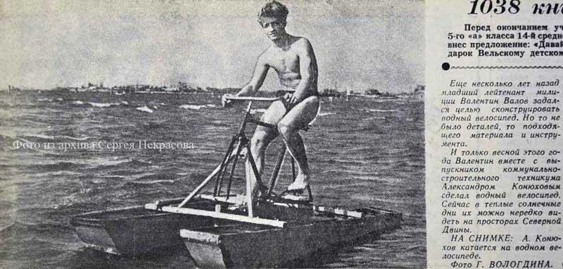 Сев комс 20 июля 1960 800 вз