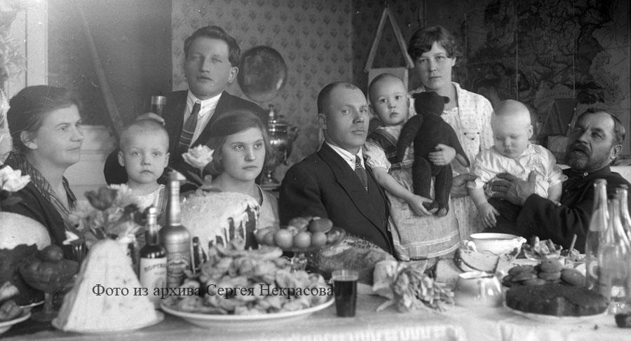 Арх 1929 пасх стол 900 вз