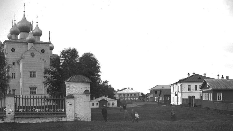Шенкурск МихАрх сбор 1890е гг 900 вз