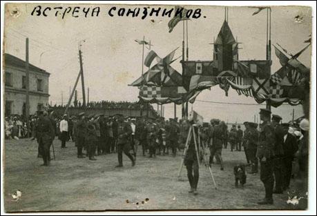 0_Арка 1919 а не 1918 год 459