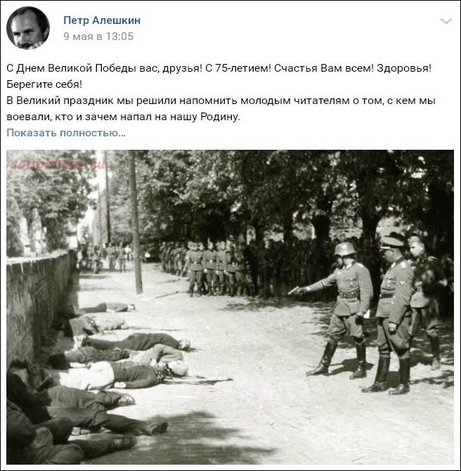 ВК_не СССР