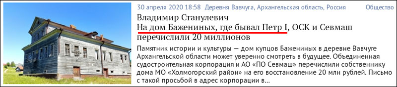 Станулевич_Дом_Баженова_800