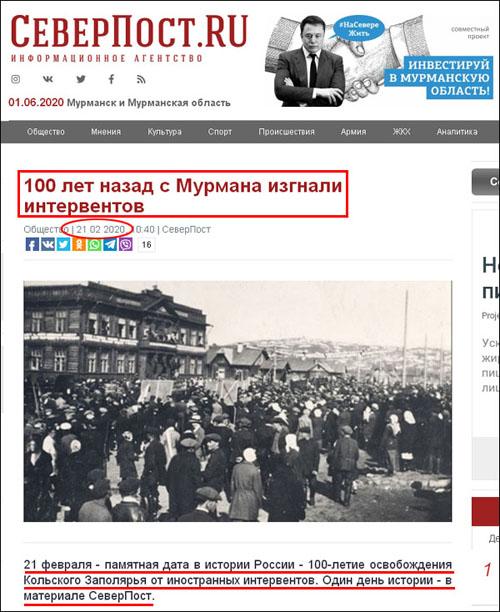 СеверПост_500
