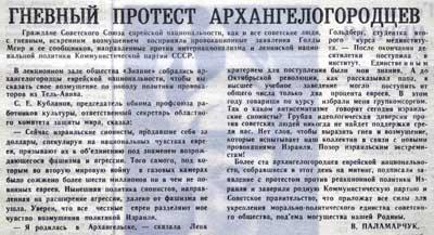 СК_5_апр_1970_400
