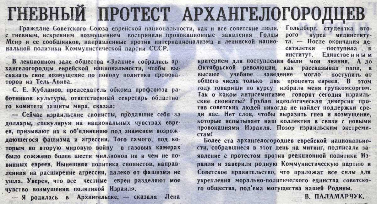 СК_5_апр_1970_1200