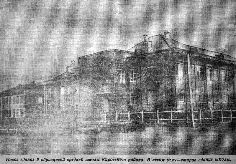 04_Сев комс 28 авг 1935 800