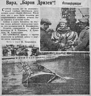 СК_24_мая_1964_300