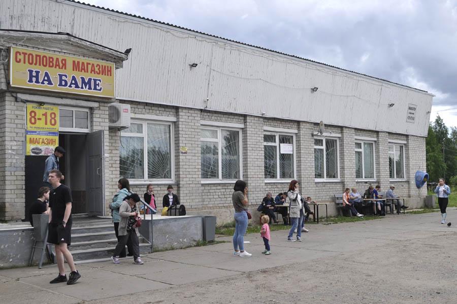 Автобус_900_04_Чажестрово