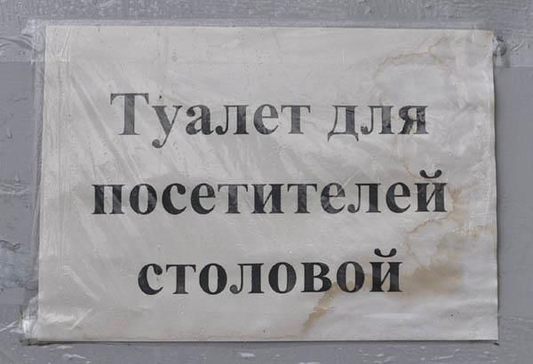 Автобус_600_05_Чажестрово