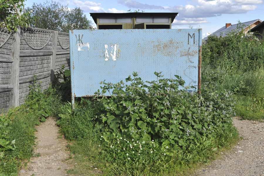 Автобус_900_28_туалет