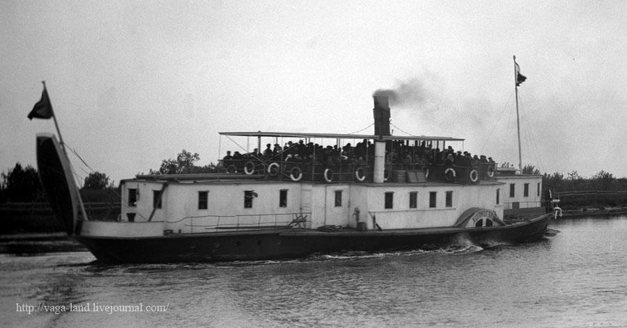 ХОЛОМОГОРЫ в Заостровье 1929 Аренсон 900 вз